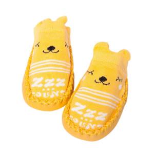 Buciki żółty miś